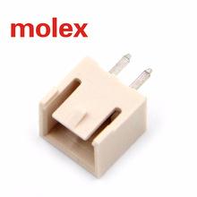 353120260 供應 MOLEX連接器 35312-0260 針座 原廠