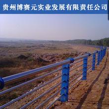 廠家直供不銹鋼管防撞隔離欄可定做熱銷噴塑防撞橋梁道路防護欄
