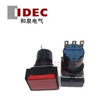 IDEC和泉AB6H-M1PLWC AB6H-M1PLRC/GC/YC/SC/AC复位按钮16mm口径
