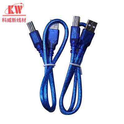 厂家直销移动电源充电线USB充电线MICRO数据线usb连接线TYPE-C线
