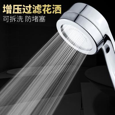 增压电镀花洒套装花洒沐浴器增压节水大号款手持喷头套装