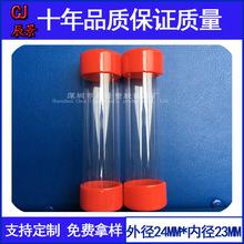 批发直供PVC管PVC圆塑料管PVC优质?#35813;?#21253;装管材各行业通用可定制