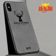 苹果x布艺手机壳iphone8plus布纹压印7G蝙蝠侠6s麋鹿xs手机套max