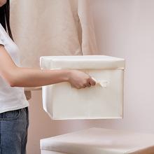 家居便携整理收纳AF237布艺双盖防尘防潮多功能双盖收纳盒