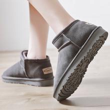 真皮斜口雪地靴女短筒加厚保暖大码短靴平底学生面包鞋男女式棉鞋