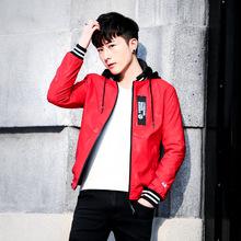 春季男士外套新款青年时尚潮流可拆卸连帽男装双面穿迷彩男式夹克
