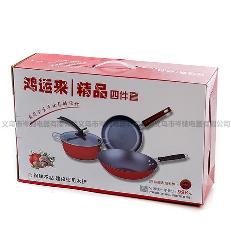Quà tặng Splendid món quà cung cấp bộ ba mảnh dụng cụ nấu không dính chảo chiên món quà bán hàng tháng Bộ dụng cụ nấu ăn