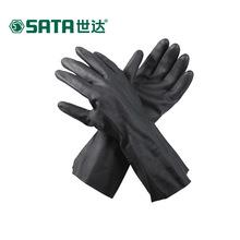 世达个人防护用品 氯丁橡胶防化手套 防护手套作业手套 SF0404