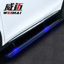 GS4GS5GS8GS3电动踏板GM8X5X7S510560530自动伸缩脚踏板一件代发