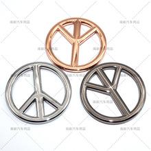 供应汽车反战标志和平标志改装圆形车身随意贴标立体车尾标