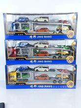 兒童合金模型玩具 精邦150 合金汽車運輸車