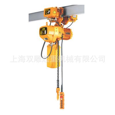 小型电动葫芦 起重 电葫芦0.5吨运行式电动葫芦 电动葫芦0.5t