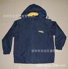 制衣廠外貿拉鏈工作服風衣外套定制LOGO戶外印字廣告衫防風衣
