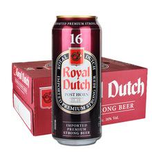 原装进口啤酒皇家金骑士16度高度烈性啤酒 500ml 整箱24听装 新货