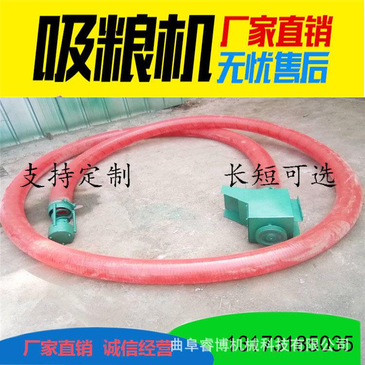 尚义县粮食吸粮机工厂直供