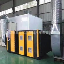 批发uv光氧催化废气处理设备有机废气处理成套设备光氧一体机