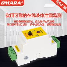 区域漏水检测仪 厂家直销区域漏水检测感应报警器 供应批发检漏仪
