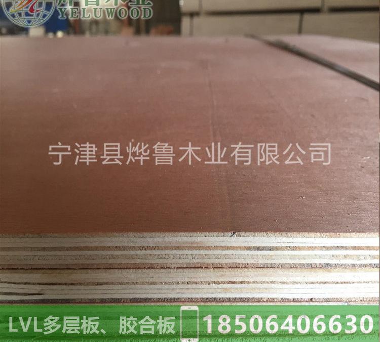 烨鲁ag游戏注册|平台批发四川南充定做杨木面胶合板价格板材