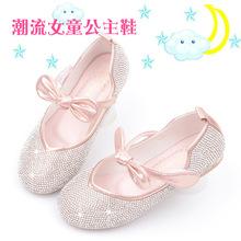 韩版甜美蝴蝶结公主鞋冰雪奇缘红色女童单鞋亮片平底魔术贴童鞋女