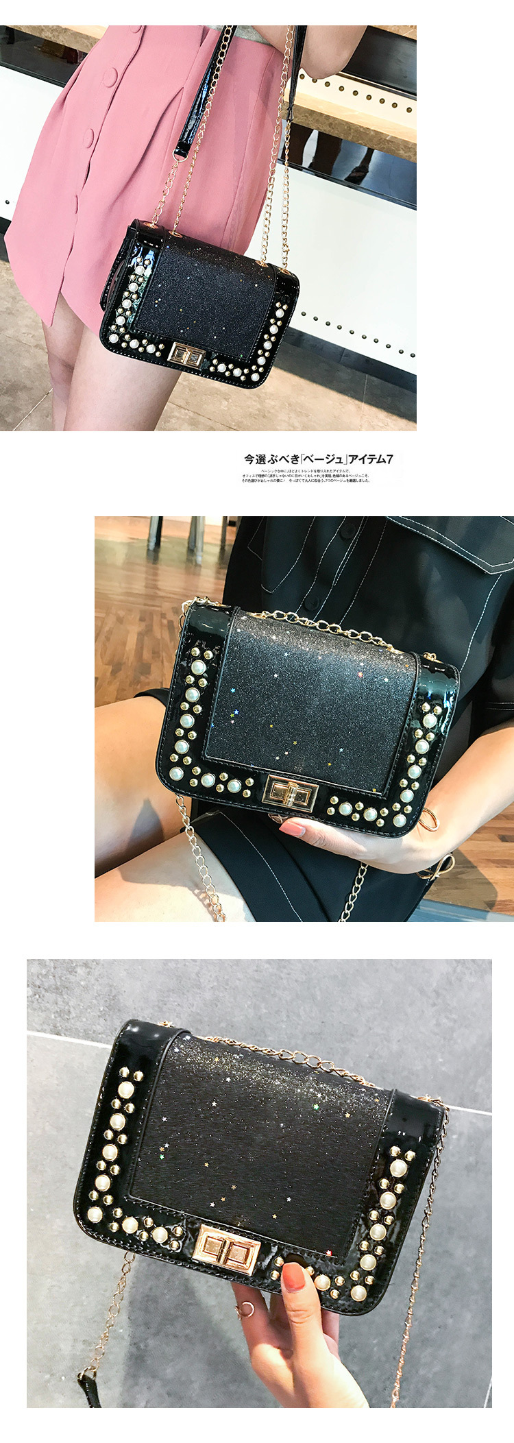 New trend wild bag real shot pearl turn lock sequin multicolor women bag wholesale NHXC200601