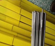 2520/310S 0cr25ni20不锈钢耐高温丝 盘丝 氢退丝 光亮丝 焊丝