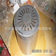 廠家供應 YEJ不銹鋼電機風罩 風扇罩 防護罩 異形加工定做