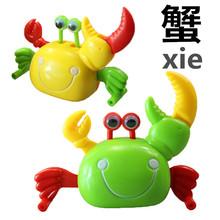 亚马逊上链发条玩具塑料螃蟹儿童上弦动物小玩具地摊热卖批发义乌