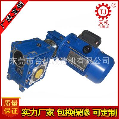 生产厂家直销双级涡轮蜗杆减速机 300-10000大速比双级蜗轮减速机