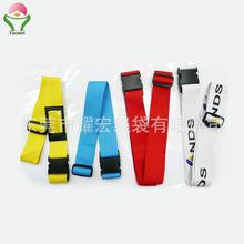 厂家生产涤纶行李带,车缝PVC卡套行李带,行李箱包带