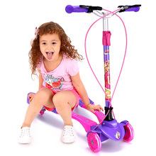 芭比授权大四轮蛙式车3-12岁小孩宝宝剪刀车双脚溜溜车儿童滑板车