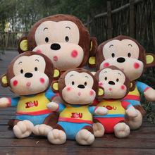 批发大号创意猴子毛绒玩具公仔阳光情侣猴悠嘻大嘴猴可爱猴子