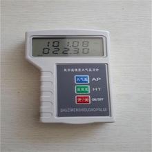 福建手持式數字大氣壓力計DYM3-01便攜式環境測試儀廠家直銷