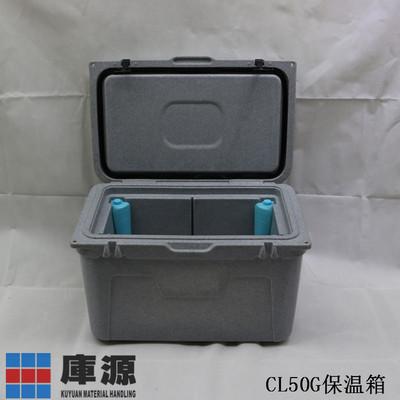 库源50升保温箱冷藏箱便携式食品保鲜箱车载户外送餐医疗箱钓鱼箱
