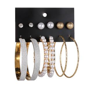 Korean fashion retro 1 card 20 pairs of pearl dripping alloy peach heart geometric earring set spot wholesale nihaojewelry NHSD221396