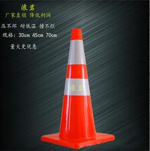厂家直销 pvc 红色塑料反光路锥 70cm防撞锥形交通设施警示雪糕筒