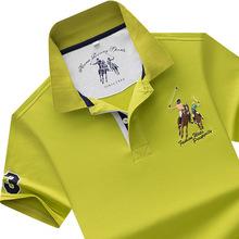 阿里虎男装夏季男式t恤新款 翻领短袖T恤男半袖青老年纯色polo衫