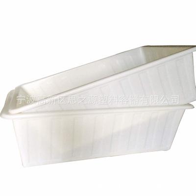 厂家提供 塑料方槽 周转塑料方箱 PE方桶 聚乙烯方桶 欢迎订购