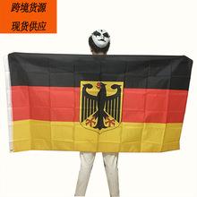 跨境货源涤纶丝网印订定做 90*150cm4号厂家直销德国军旗国旗