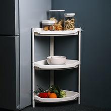 厨房转角置物架落地多层三角形收纳整理塑料二层三层四层一件代发