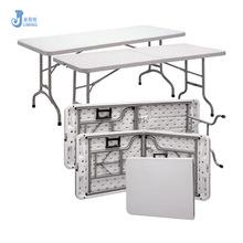 厂家直销多用折叠桌摆摊吹塑长方桌办公会议桌培训桌户外长条桌子