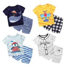 2018夏季儿童短袖套装 男女童纯棉短款两件套装 肩扣宝宝t恤挑码