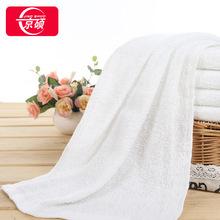 白毛巾厂家直销一次性宾馆洗浴毛巾21支涤棉吸水不掉毛批发白毛巾