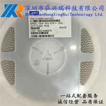 贴片电容C1206 103K102T原装HEC禾伸堂 1206 103K 1000V 1KV 10NF