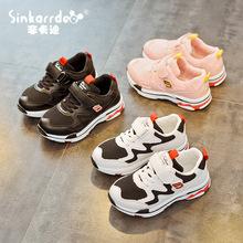 2018新款儿童运动鞋女童春季韩版跑步鞋男童轻便休闲旅游鞋潮童鞋