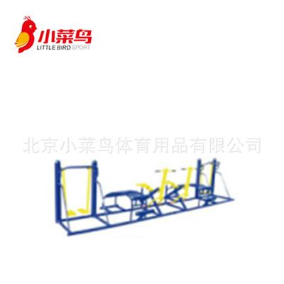 XCN-3060多人连体健身器A  户外健身器材 路径器材