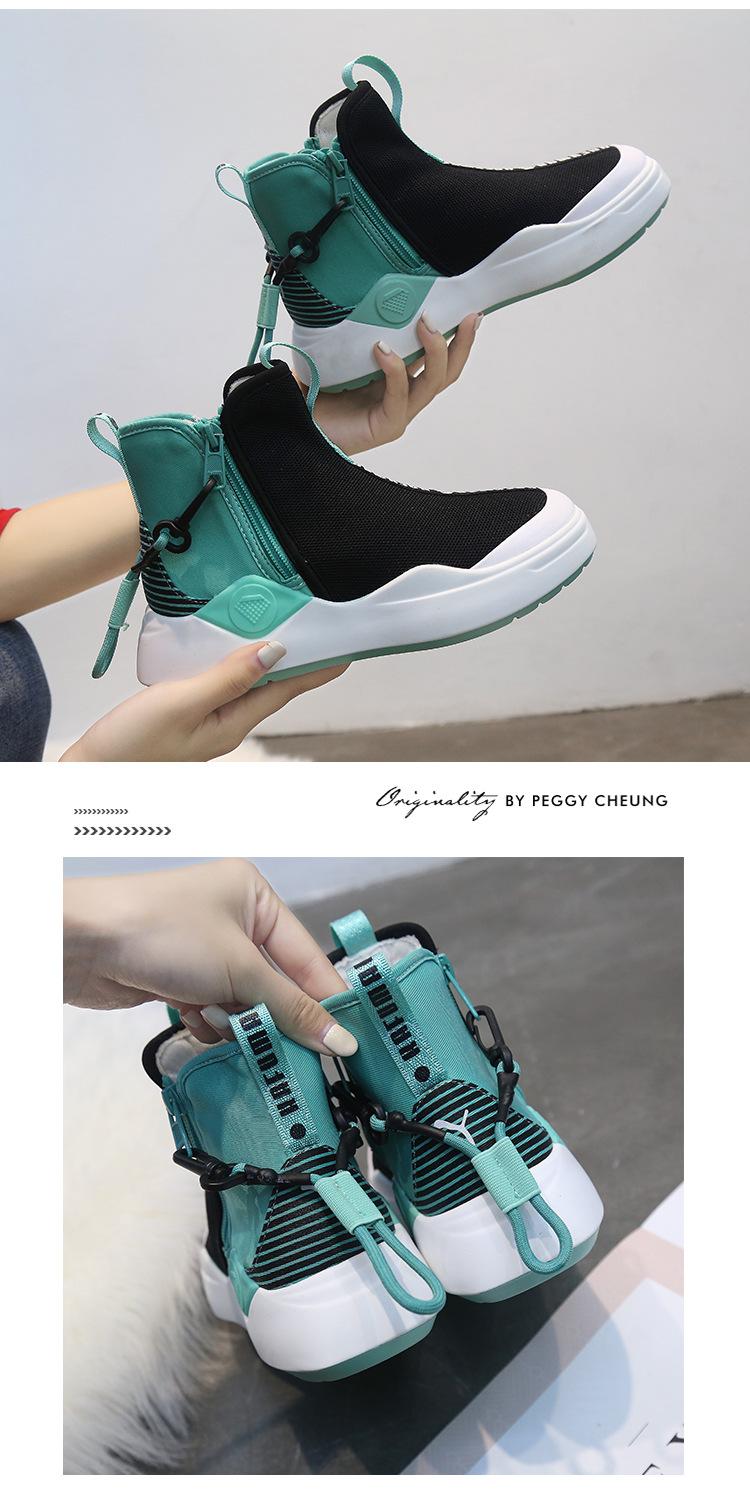 PU KoreaWomen shoes(Green-35) NHTJ0081-Green-35