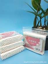 100 túi dùng một lần tăm gỗ stud sạch vô trùng bông tăm tăm Taoer Duo gạc bông mỹ phẩm Một lần khác