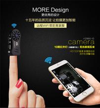 CC308无线信号探测反窃听探测仪器防监听手机针孔偷拍监控器设备
