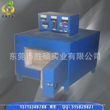 现货一体式高温热处理炉 红外线陶瓷管高温箱式回火炉 模具回火炉