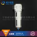 空氣過濾器 氣泵費斯托款氣源濾水器 空壓機過濾器排水油水分離器